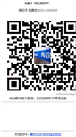 Mobile Preview of gaokao.qingsoft.net